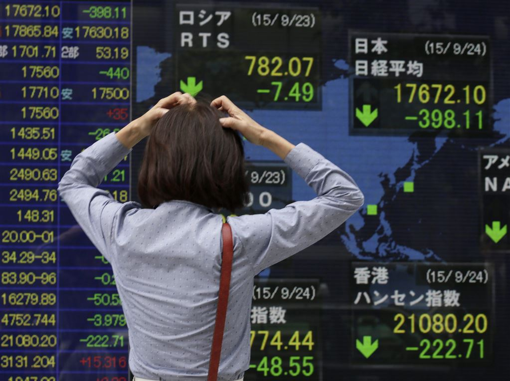 Nikkei klimt na besluit Bank of Japan